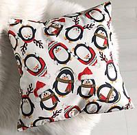 Белая декоративная подушка с пингвинами 45х45 см, подушка на подарок