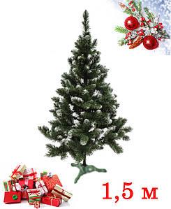 Штучна новорічна Ялинка Карпатська з білим кінчиком 1.5 м   засніжена Ялинка