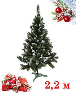 Штучна новорічна Ялинка Карпатська з білим кінчиком 2.2 м   засніжена Ялинка