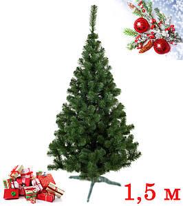 Штучна новорічна Ялинка Лісова Зелена 1.5 м