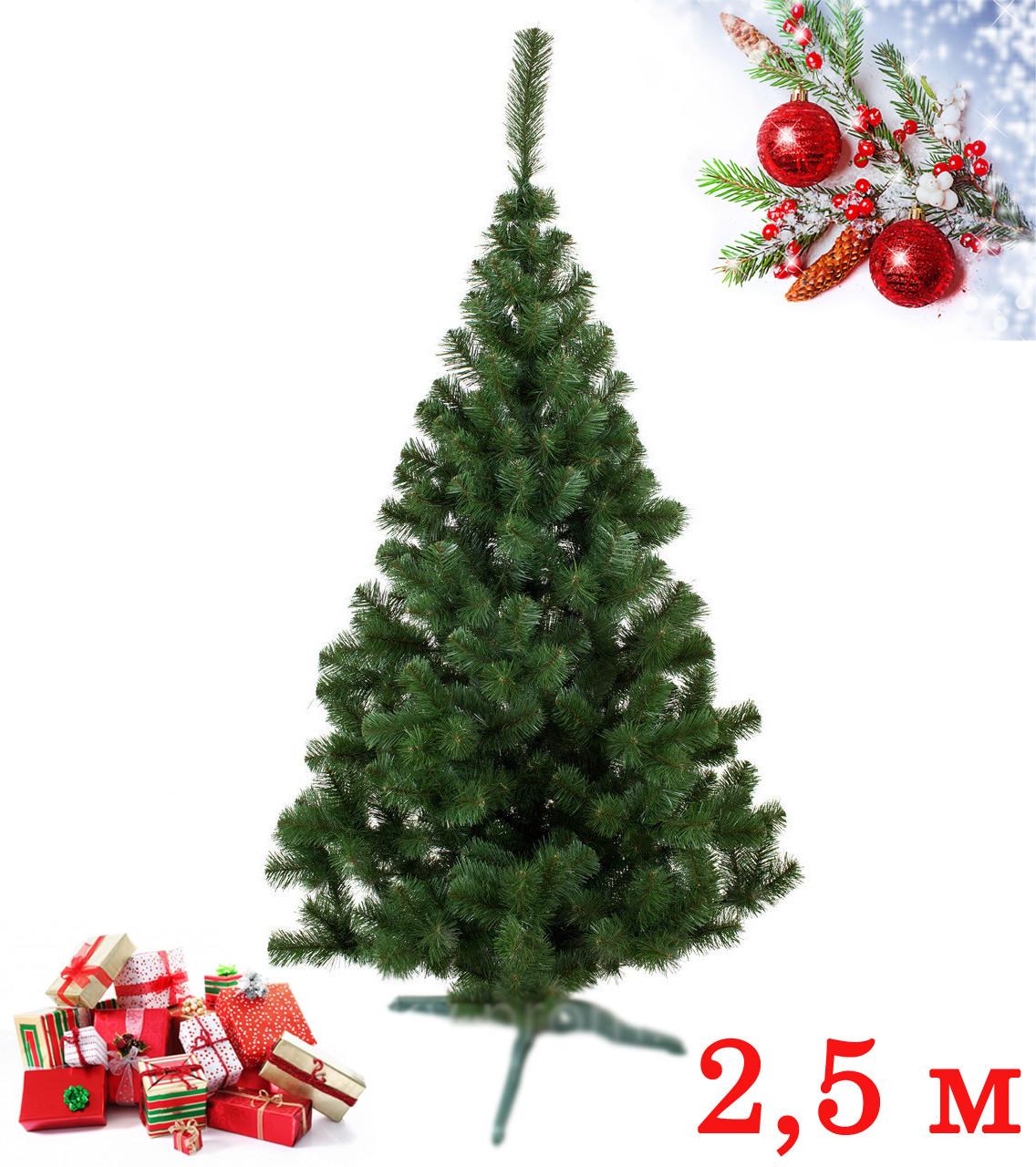 Искусственная новогодняя Ёлка Лесная Зеленая 2.5 м