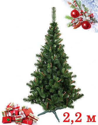 Искусственная новогодняя Ёлка Юлия 2.2 м, фото 2