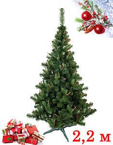 Штучна новорічна Ялинка Юлія 2.2 м