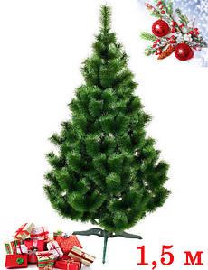 Штучна новорічна Сосна Мікс 1.5 м