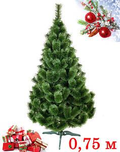 Штучна новорічна Сосна Розпушена 0.75 м