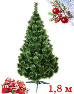 Штучна новорічна Сосна Розпушена 1.8 м