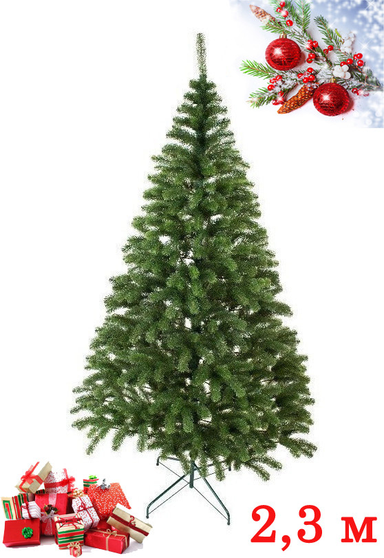 Искусственная новогодняя Сосна Президентская Зеленая 2.3 м
