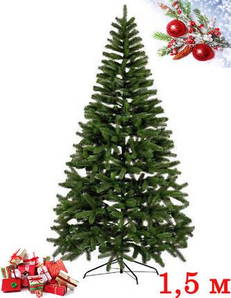 Искусственная новогодняя Сосна Буковельская 1.5 м, фото 2