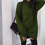 Женское платье свободного кроя Ангора Размер 42 44 46 48 50 52 54 56 В наличии 3 цвета, фото 3