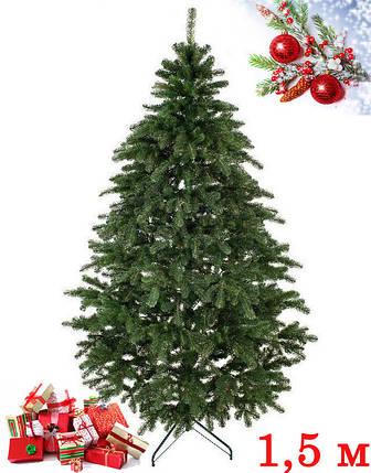 Искусственная новогодняя Сосна Коваливская Зеленая 1.5 м, фото 2