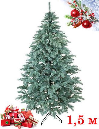 Искусственная новогодняя Сосна Коваливская Голубая 1.5 м, фото 2