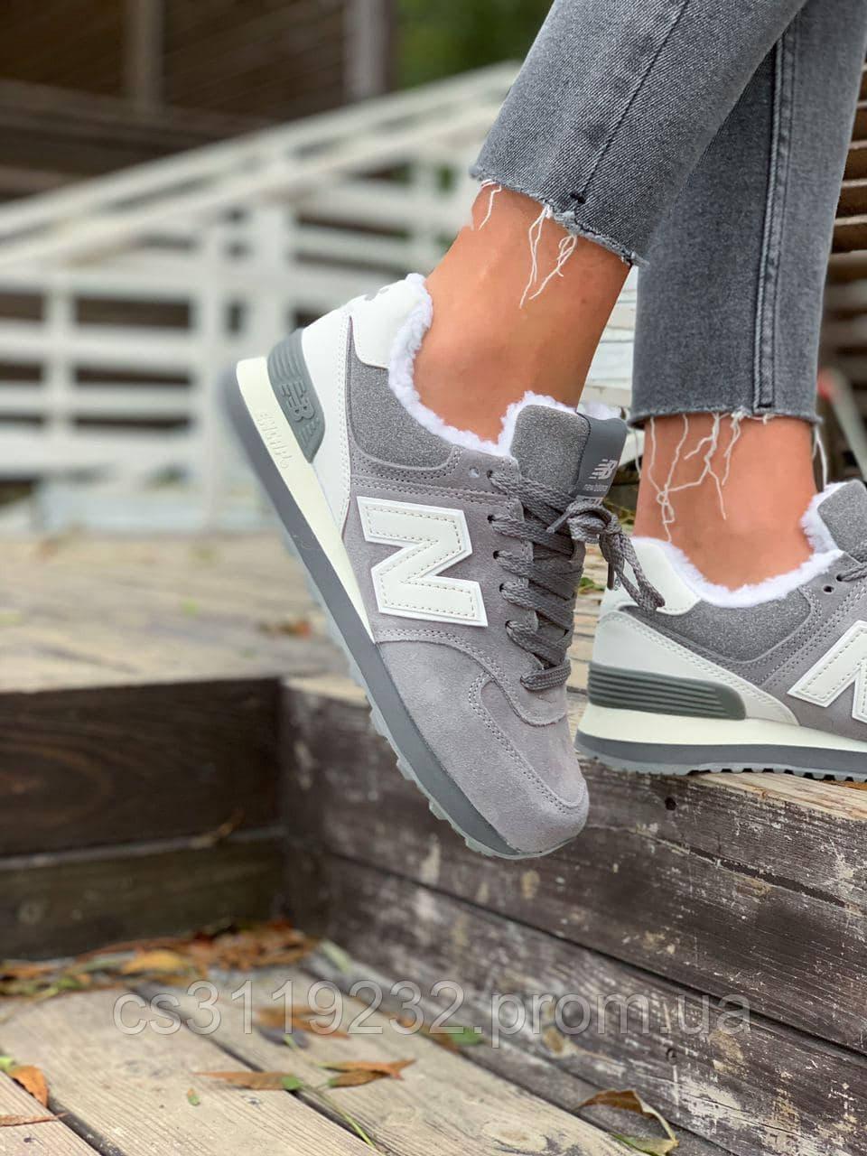 Женские кроссовки New Balance 574 (мех) (серый)