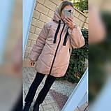 Женская зимняя куртка свободного кроя Качественная плащевка на синтепоне Размер 42 44 46 48 50 52 54 56, фото 7