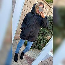 Женская зимняя куртка свободного кроя Качественная плащевка на синтепоне Размер 42 44 46 48 50 52 54 56