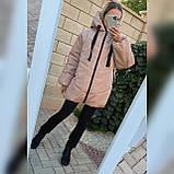 Женская зимняя куртка свободного кроя Качественная плащевка на синтепоне Размер 42 44 46 48 50 52 54 56, фото 2