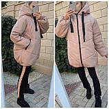 Женская зимняя куртка свободного кроя Качественная плащевка на синтепоне Размер 42 44 46 48 50 52 54 56, фото 3