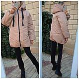 Женская зимняя куртка свободного кроя Качественная плащевка на синтепоне Размер 42 44 46 48 50 52 54 56, фото 9