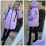 Женская зимняя куртка свободного кроя Качественная плащевка на синтепоне Размер 42 44 46 48 50 52 54 56, фото 4