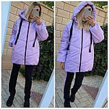 Женская зимняя куртка свободного кроя Качественная плащевка на синтепоне Размер 42 44 46 48 50 52 54 56, фото 8