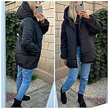 Женская зимняя куртка свободного кроя Качественная плащевка на синтепоне Размер 42 44 46 48 50 52 54 56, фото 5
