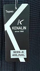 Жіночі лосини/брюки з хутром розмір 4XL/5XL 12 шт в уп.