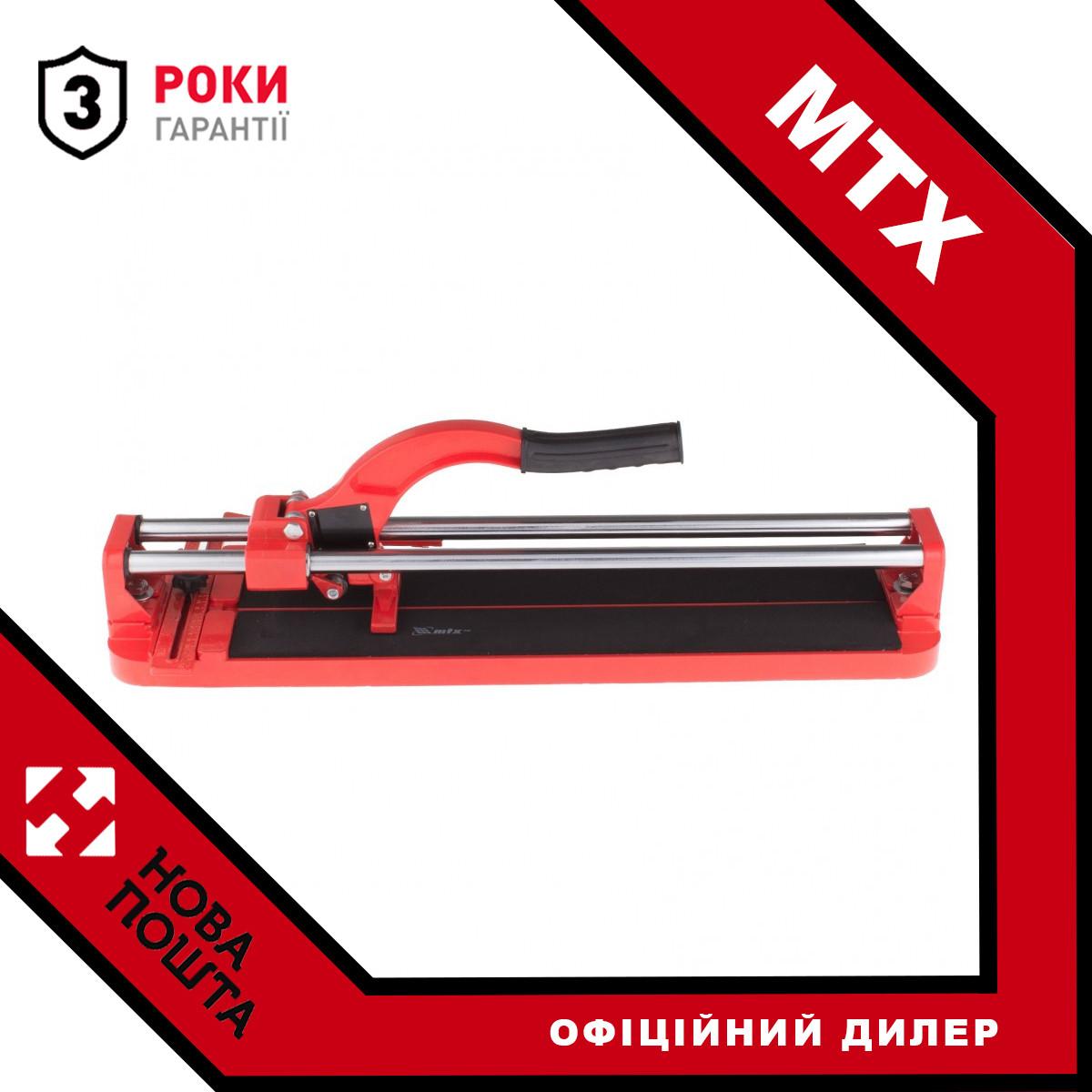 Плиткоріз MTX 600 мм + В подарунок ролик!