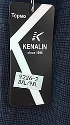 Жіночі лосини/брюки з хутром розмір 8XL/9XL 12 шт в уп.