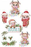 Вафельная картинка Быки Новый год 2021  | Съедобные картинки Бычки | Быки 2021 картинки разные Формат А4, фото 4
