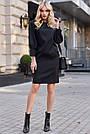 Чёрное короткое платье прямое с поясом стильное молодёжное, фото 2