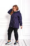 Женская зимняя куртка парка Джинс коттон на меху Размер 48 50 52 54 56 58 60 62 64 66 Разные цвета, фото 8