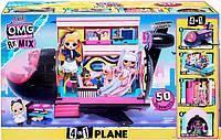 Оригинал! L.O.L. SURPRISE! Самолет L.O.L. Surprise O.M.G. Remix 4-in-1 Plane Playset 571339 Пром-цена