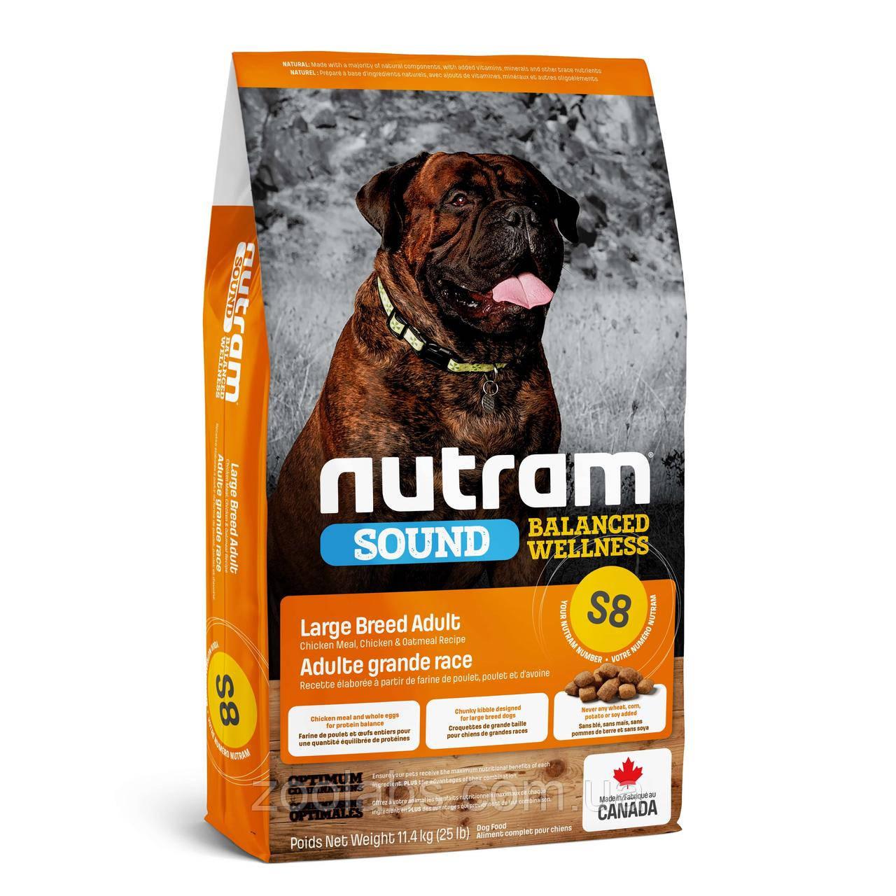 Корм Nutram для собак с курицей | Nutram S8 Sound Balanced Wellness Natural Large Breed Adult Dog 20 кг