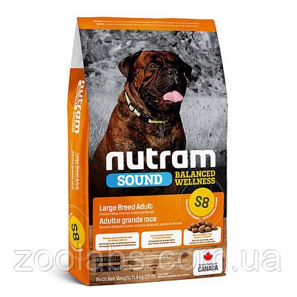 Корм Nutram для собак с курицей | Nutram S8 Sound Balanced Wellness Natural Large Breed Adult Dog 20 кг, фото 2