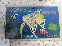 Пазл деревянный  3D пазл Рыбка HR-665