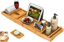 Бамбуковий столик для ванни Bamfan