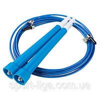 Скакалка для кроссфита 3м Синій