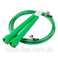 Скакалка для кроссфита 3м Зелений
