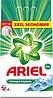 Пральний порошок Ariel Автомат Гірське джерело, для білого, 6 кг 40 стир