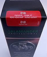 """Крем Ярко красный """"Wetter-Schutz"""" Salamander Proffesional для гладкой кожи 75мл"""