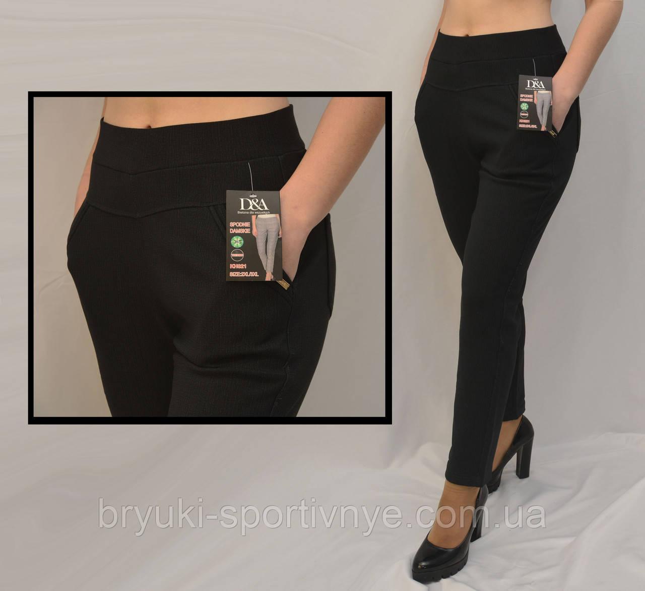 Жіночі зимові штани з начосом у великих розмірах 2XL - 7XL Лосіни жіночі з кишенями - батал
