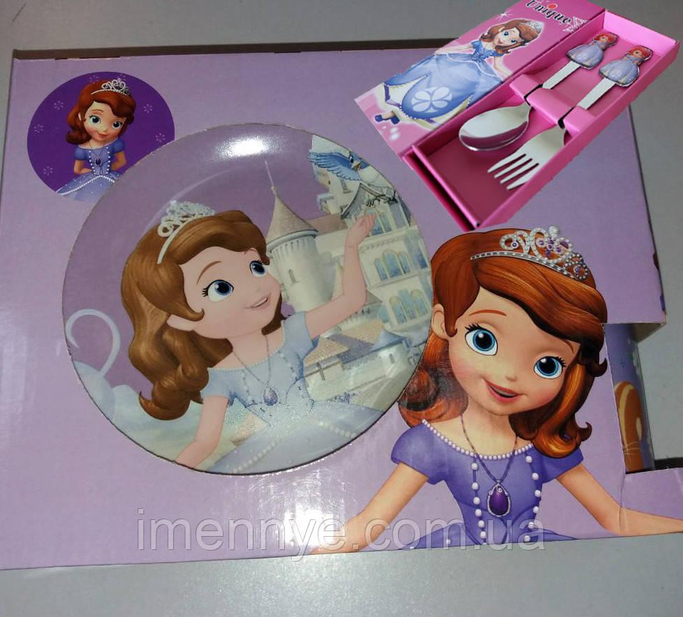 Набор посуды Принцесса София
