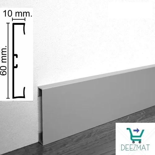 Плінтус алюмінієвий накладної для підлоги 10*60*3000мм. Анодоване срібло
