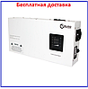 Стабилизатор Europower SLIM 10000 SBR Led 10kVA (9000Вт)