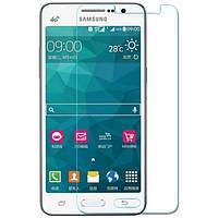 Защитное стекло для Samsung Grand Prime G530 2.5D