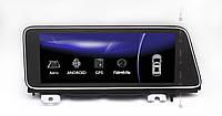 Штатная магнитола для Lexus RX200t/450h 2016+ на Android 8.1 Redpower 31420 IPS
