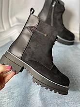 Черные ботинки на тракторной подошве с замком впереди