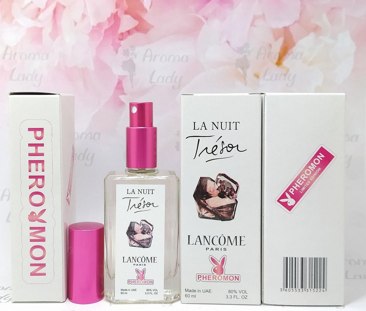 Женский аромат Lancome La Nuit Tresor (Ланком Ля Нуи Трезор) с феромонами 60 мл