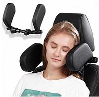 Подушка массажная Автомобильная Регулируемая Спальная Подголовник для сиденья в авто для детей и взрослых