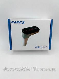 FM модулятор CAR-C8 (bluetooth, кнопка ответа)