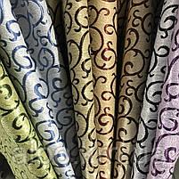 Щільна шторна тканина велюр блекаут софт двостороння з завитками, висота 2.8 м на метраж (211), фото 7